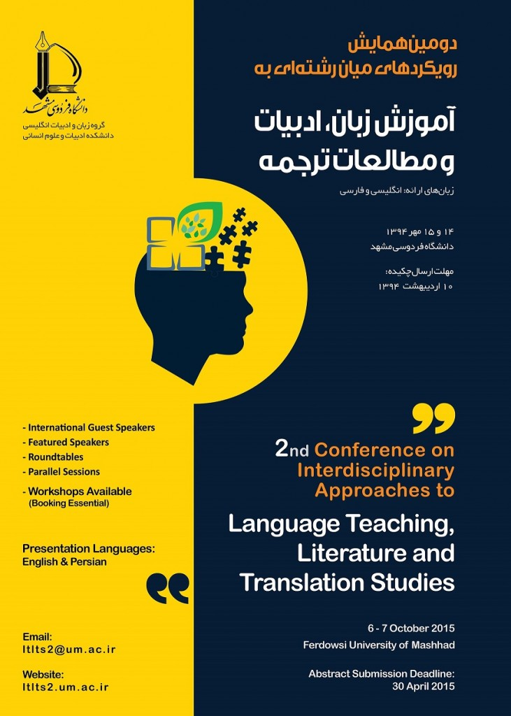 LTLTS2-IA Conference Poster (1)